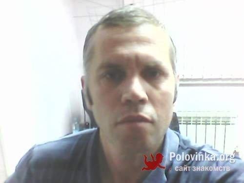 sayt-znakomstv-po-kurganskoy-oblasti